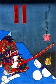 Ibaraki Demon