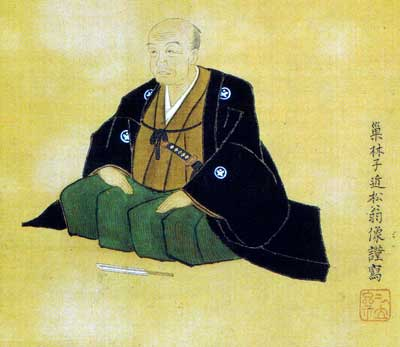 http://www.kabuki21.com/lib9/k956.jpg