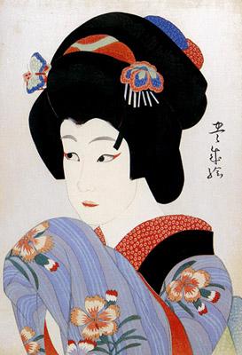 Narukami Kabuki