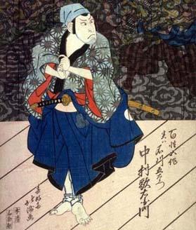 Image result for ishikawa goemon